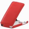 Чехол книжка для Lenovo S660 UpCase Красный