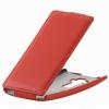 Чехол книжка для LG G Flex 2 UpCase Красный