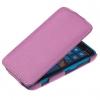 Чехол книжка для Nokia Lumia 620 UpCase Сиреневый