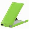 Чехол книжка для Philips S309 UpCase Зеленый