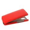 Чехол книжка для Lenovo Vibe X3 Lite UpCase Красный