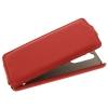Чехол книжка для LG K10 UpCase Красный