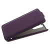 Чехол книжка для LG K10 UpCase Фиолетовый