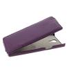 Чехол книжка для Philips S398 UpCase Фиолетовый