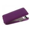 Чехол книжка для Philips Xenium W3568 UpCase Фиолетовый