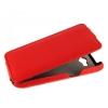 Чехол книжка для Philips Xenium W3568 UpCase Красный
