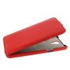 Чехол книжка для Samsung Galaxy Mega 2 UpCase Красный