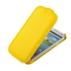 Чехол книжка для Samsung N7100 Galaxy Note II Armor Case Оранжевый