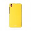 Чехол накладка для Lenovo S850 Skinbox Shield 4People Желтый