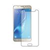 Защитное стекло для Samsung Galaxy J5 (2016) Deppa (61994)