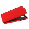 Чехол книжка для Lenovo A390 Armor Case Красный