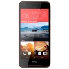 HTC Desire 628 Dual Sim Sunset Blue