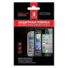 Защитная пленка для HTC One E9 Plus Red Line Глянцевая