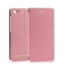 Чехол книжка для Xiaomi Redmi 3 Чехольчикофф Розовый