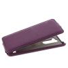 Чехол книжка для LG Ray X190 UpCase Фиолетовый