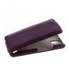 Чехол книжка для Sony Xperia E1 UpCase Фиолетовый