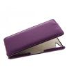 Чехол книжка для Sony Xperia E3 Dual D2212 UpCase Фиолетовый