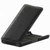 ����� ������ ��� Sony Xperia E3 Dual D2212 UpCase ������ ��������