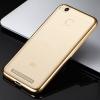 Силиконовый чехол для Xiaomi Redmi 3 Pro и 3S Чехольчикофф Делюкс Золотой