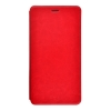 Чехол книжка для Asus ZenFone 3 Ultra ZU680KL Skinbox Lux Красный