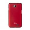 Чехол накладка для LG L70 D325 Skinbox Shield 4People Красный