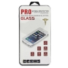 �������� ������ ��� HTC One S9 0.33�� Glass Pro