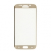 Защитное стекло для LG G5 Full Screen Cover Ainy Золотое