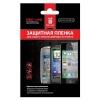 Защитная плёнка для Apple iPhone 5 SE Red Line Матовая
