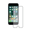 Защитное стекло для Apple iPhone 7 Deppa Asahi 0.33мм (62031)