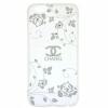 Силиконовый чехол для Apple iPhone 4S Areyar Вид 3