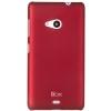 Чехол накладка для Microsoft Lumia 535 Dual Sim Skinbox Shield 4People Красный