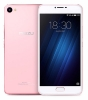 Meizu U20 16Gb U685H Rose Gold