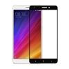 Защитное стекло для Xiaomi Mi5S Plus 0.33мм aiwo Full Screen 2.5D Черное