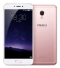 Meizu MX6 32Gb Pink