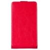 Чехол книжка для Nokia X2 Dual Sim Skinbox Flip Case Красный