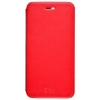 Чехол книжка для Apple iPhone 7 Skinbox Lux Красный
