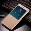 Чехол книжка для Xiaomi Redmi 4 и Redmi 4 Pro Чехольчикофф с окном Золотой