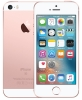 Смартфон Apple iPhone SE 16Gb A1723 Rose Gold