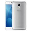 Силиконовый чехол для Meizu M5 Note Skinbox Slim Silicone 4People Прозрачный
