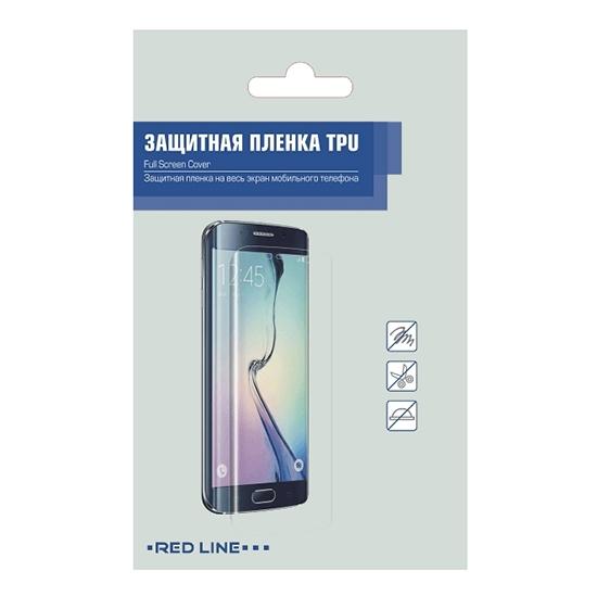 TPU Защитная пленка для Samsung Galaxy S7 Red Line