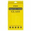 Защитное стекло для Samsung Galaxy S6 Edge+ SM-G928F 0.2мм Aiwo Full Screen 3D Белое