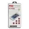 Защитное стекло для Meizu U20 0.33мм Glass Pro Full Screen 2.5D Белое