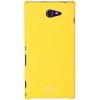 Чехол накладка для Sony Xperia M2 Skinbox Shield 4People Желтый