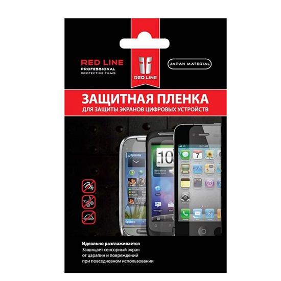 Red Line Защитная пленка для Huawei MediaPad M2 8.0 глянцевая