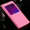 Чехол книжка для Xiaomi Redmi Note 4X Чехольчикофф с окном Розовый