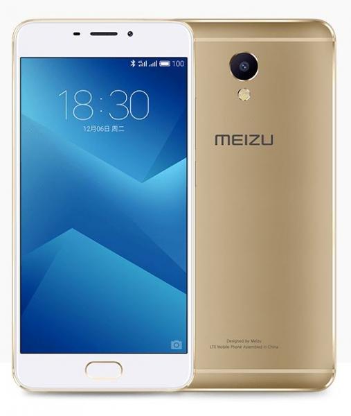 Meizu M5 Note 32Gb M621H Gold