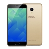 Смартфон Meizu M5C 16Gb M710H Gold