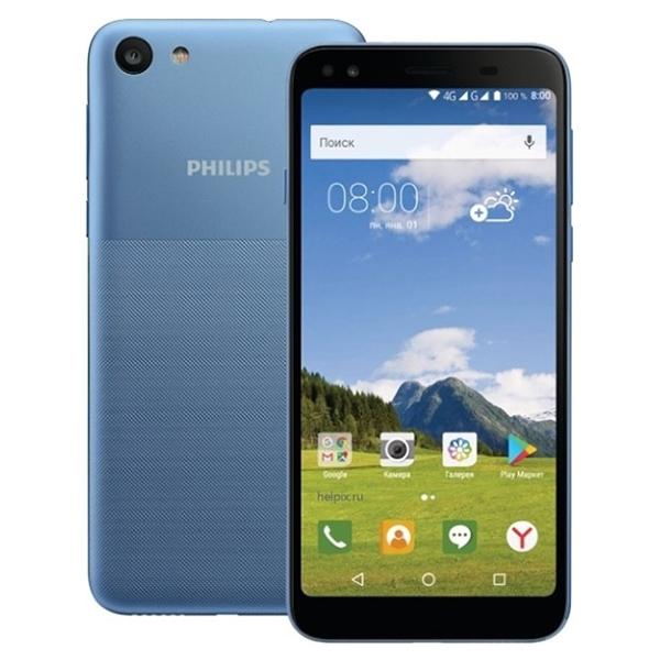 Philips S395 Light Blue