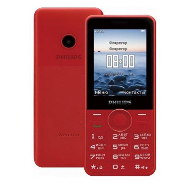 Philips Xenium E168 Red