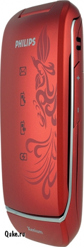 Philips Xenium 9@9Q Phoenix Red